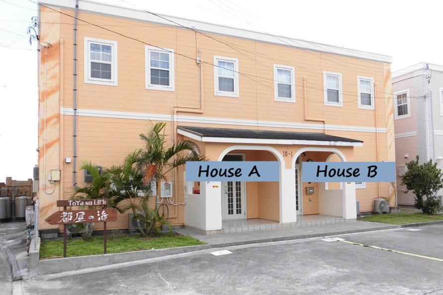 House AとHouse Bがあります。間取りは同じです。